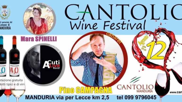 Cantolio Wine Festival 2017